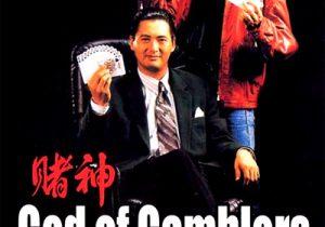 十大经典赌场电影