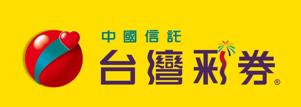 taiwanlottery2