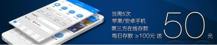 手机优惠2