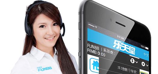 手机投注_fun88