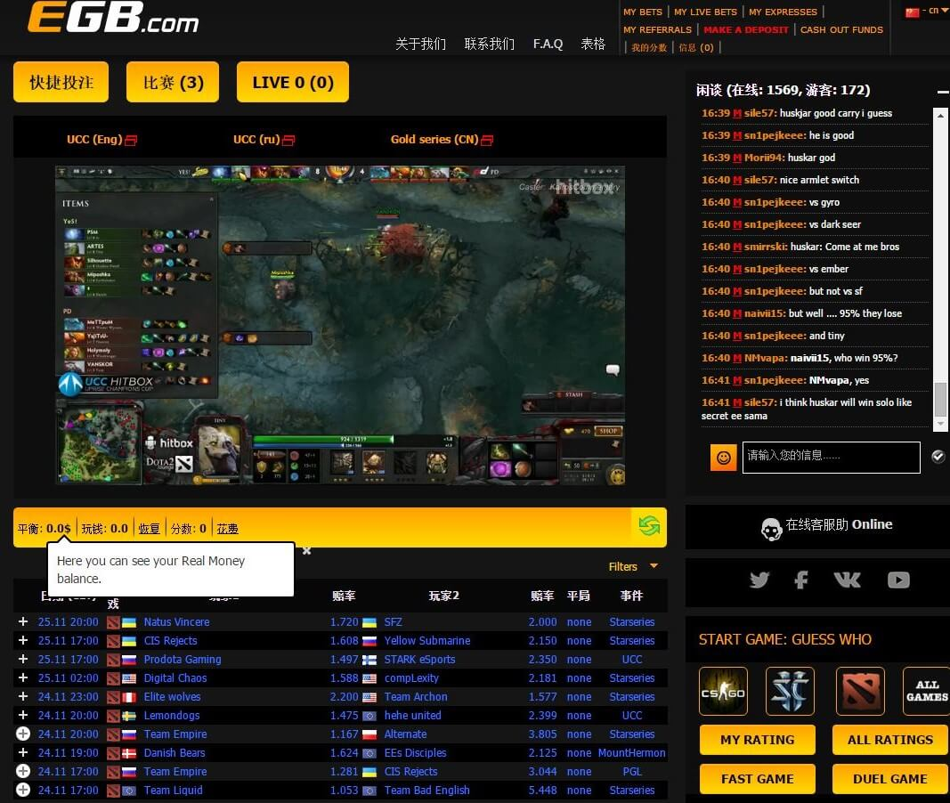 EGB-esports