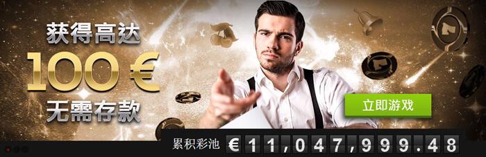 Casino777抽奖活动