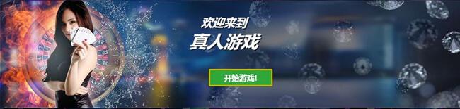 平博88真人游戏优惠奖金