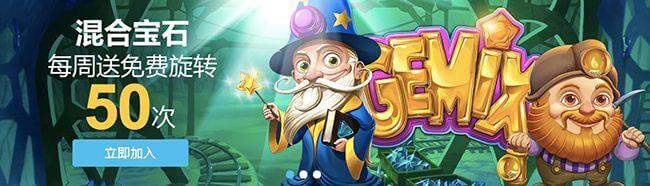 888亚洲娱乐场游戏