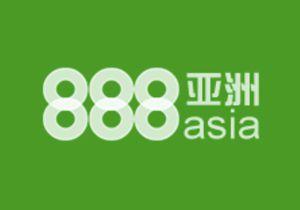 最新888亚洲推荐人代码 | 888体育30%首存红利 | 888真人25%首存红利最高1288元