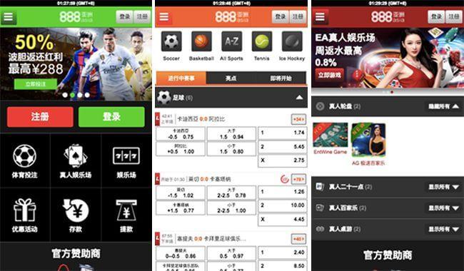 888亚洲手机界面