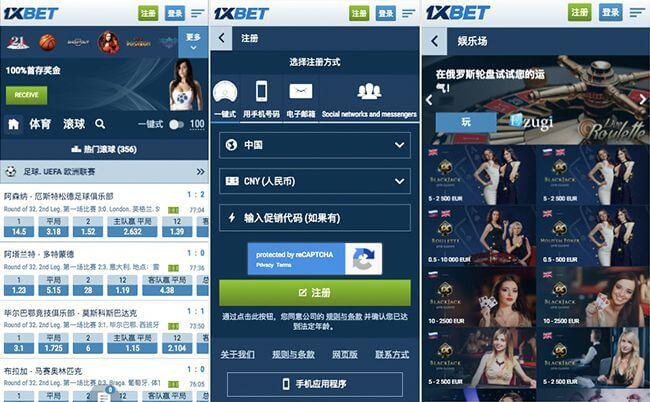 1XBET首存奖金手机版-手机投注1XBET