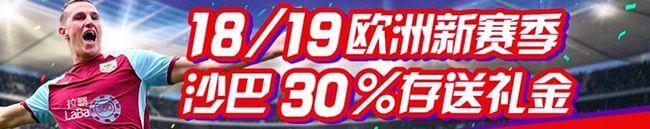 拉霸360邀请代码-30%存送礼金