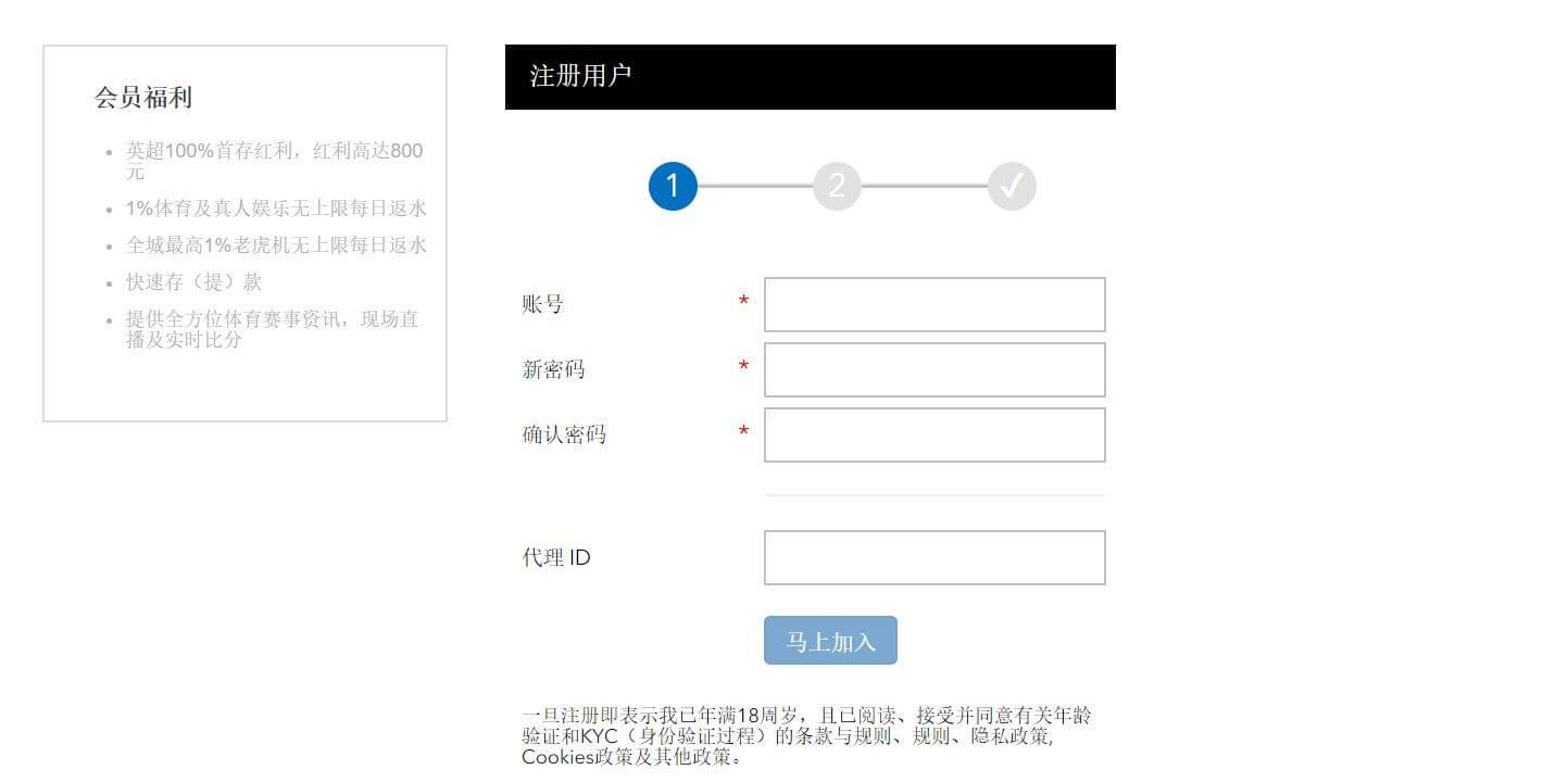 BK8登记表